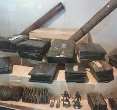 Koleksi buku kuno museum Siantar